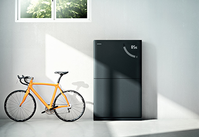 Home storage battery